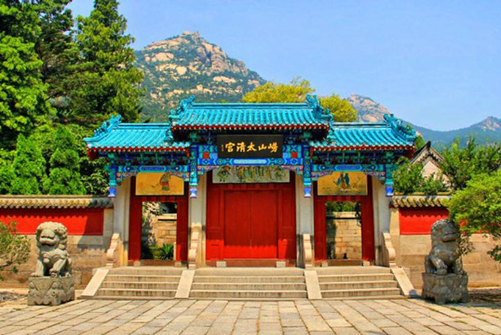 ▲ 라오산에 있는 도관들 가운데 역사가 가장 오래되고 규모도 가장 큰 태청궁이에요!