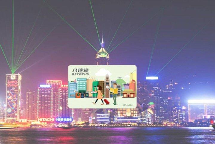 ▲ 옥토퍼스카드 하나로 홍콩 여행을 자유롭고 편하게 즐겨보세요!