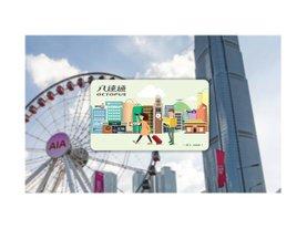 [홍콩] 투어리스트 옥토퍼스 카드 (홍콩공항수령/HK$50 충전)
