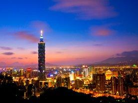 [대만] 타이페이 101타워 전망대 입장권